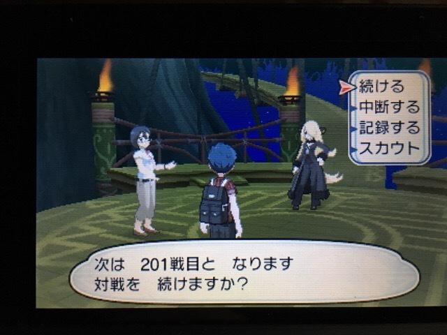 【SM】バトルツリー スーパーダブル200連勝