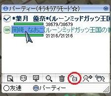 yu-na233.jpg