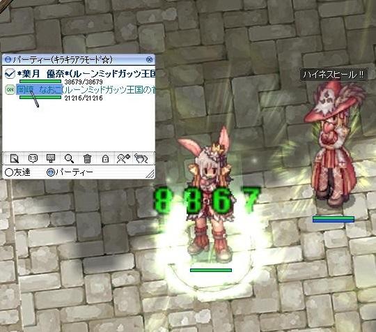 yu-na235.jpg