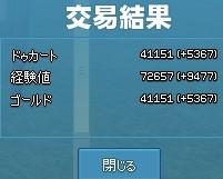 2017y01m08d_110726175.jpg