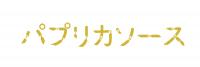 サークル ロゴ