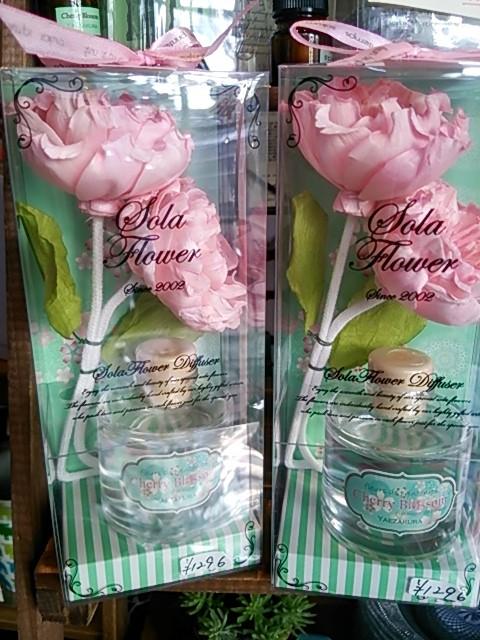 桜のディヒューザー