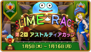 Slime Race