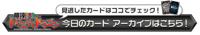 t_card_arch_gchb02.jpg