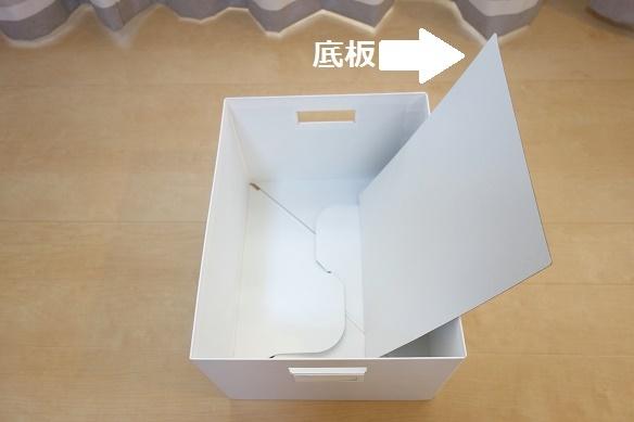 IKEA・TJENA ふた付きボックス①