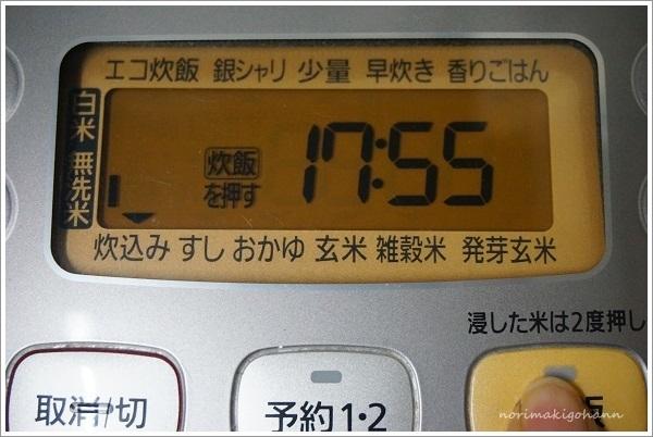 DSC06218.jpg