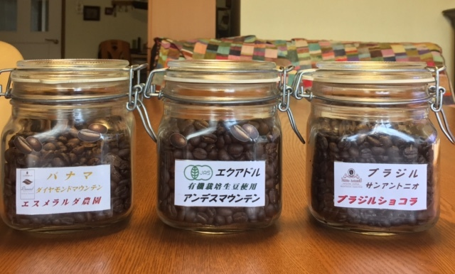 平成29年01月19日今週のコーヒー豆写真