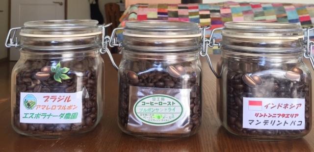平成29年02月03日今週のコーヒー豆
