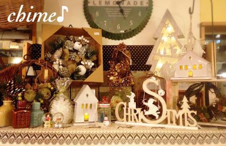 chime_christmas2016_1_convert_20161117192220.jpg