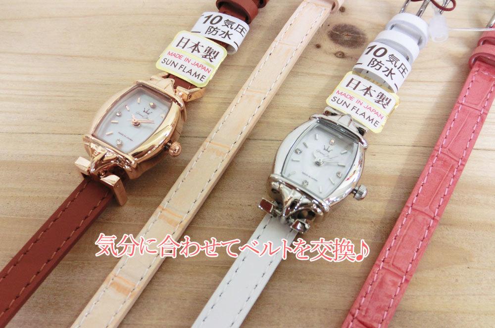 20161202腕時計②