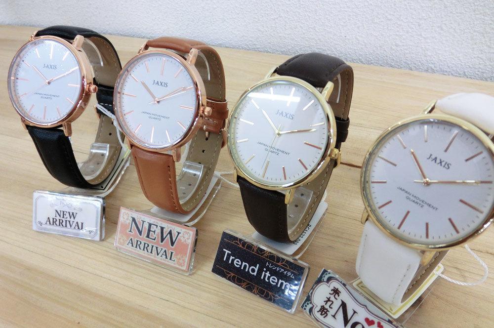 20161202腕時計④