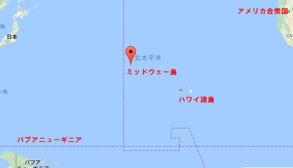 ミッドウェー島場所