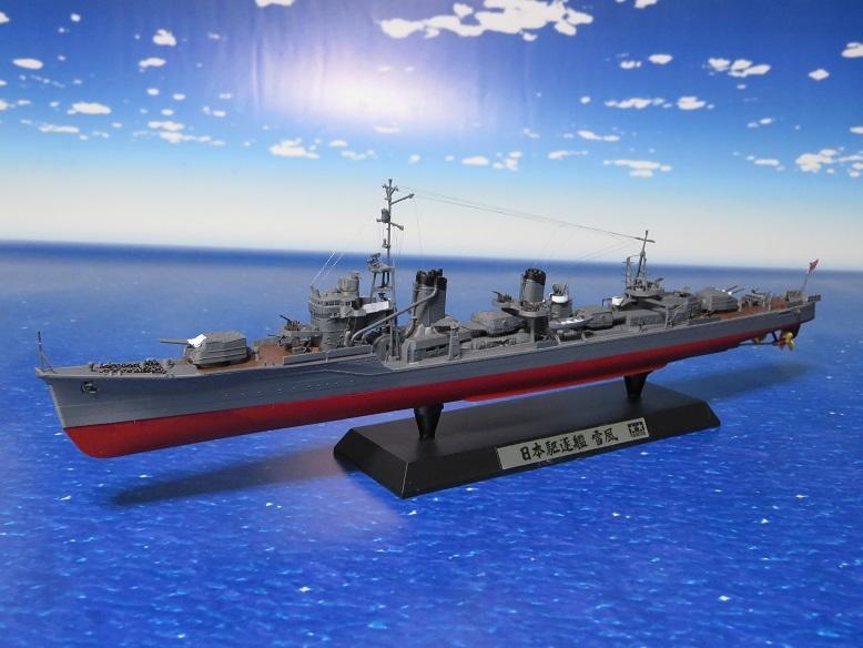 タミヤ駆逐艦雪風350