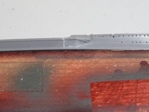 舷側の拡張部分