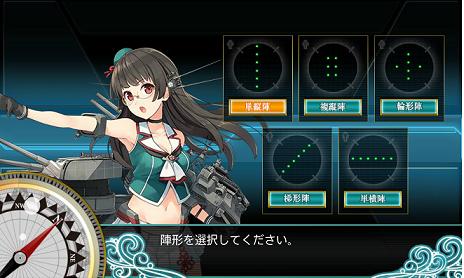 第八艦隊単縦陣m