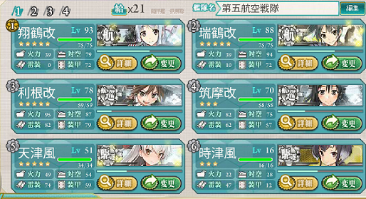 第五航空戦隊m