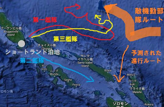 南方作戦ルート図
