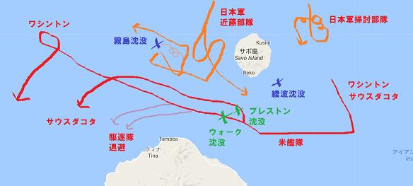第三次ソロモン海戦第二夜経過図m