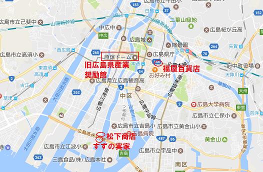 広島市地図m