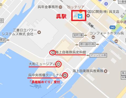 呉駅周辺地図