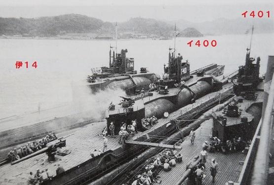 I14toI400、I401