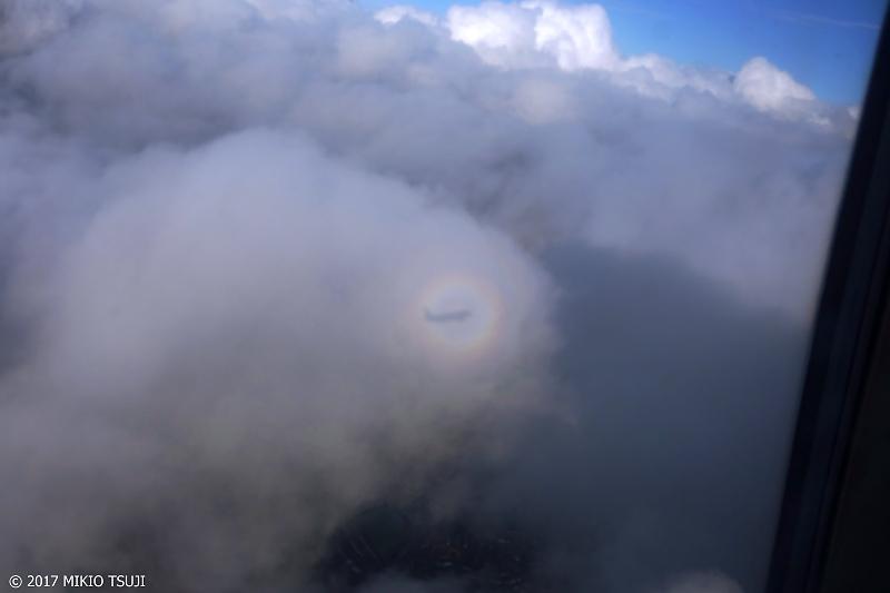 絶景探しの旅 0112 ブロッケン現象 (ロンドン上空)