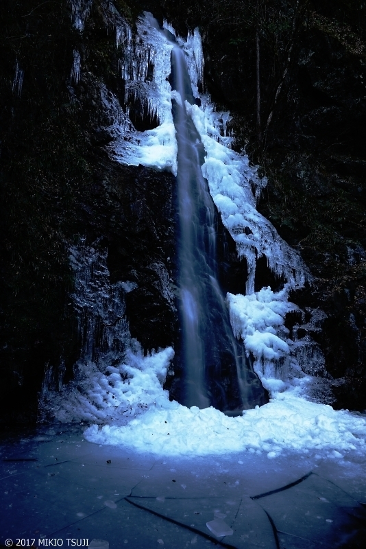 絶景探しの旅 - 0113 払沢の滝 半結氷の名滝 (東京都 桧原村)