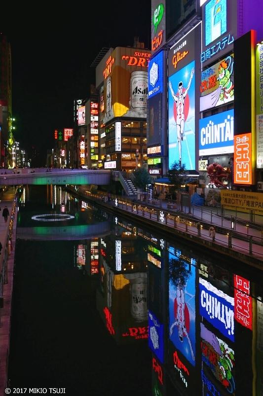 絶景探しの旅 - 0123 道頓堀 水鏡の夜景 (大阪市 中央区) (大阪市 中央区)