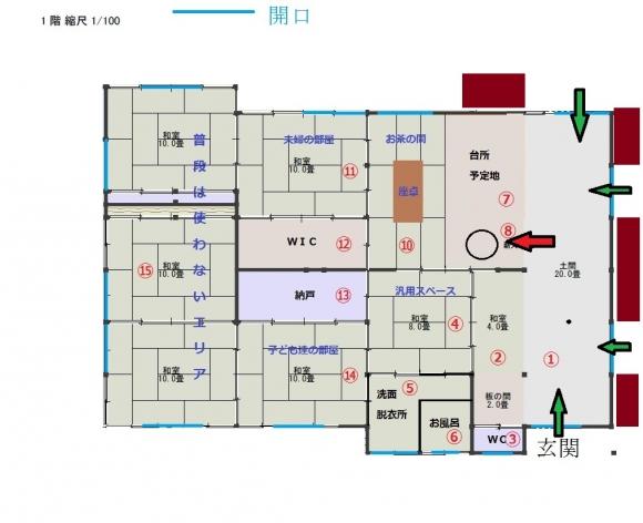 古民家平面図0026
