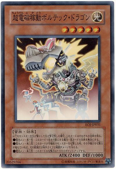 card1002426_1.jpg