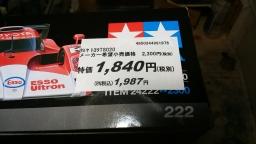 20161208155839af7.jpg