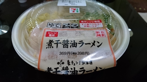 blog20170111i.jpg