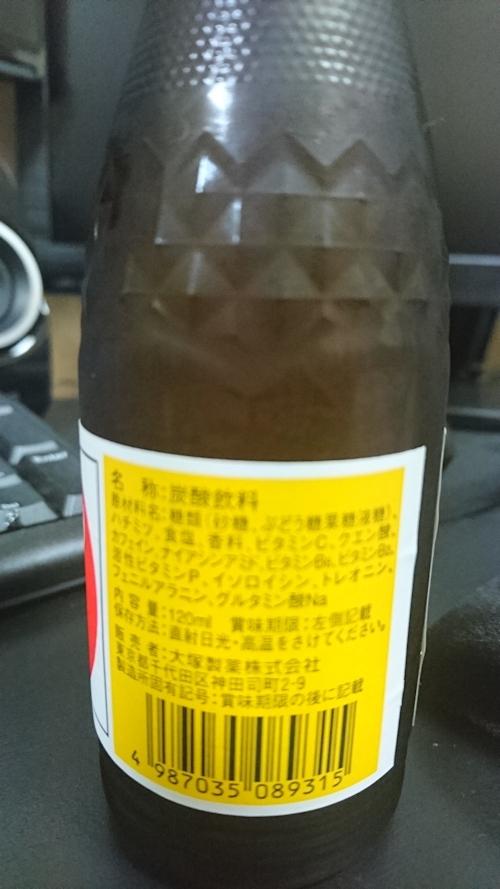 blog20170211d.jpg