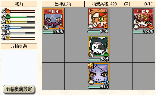 170103妄想