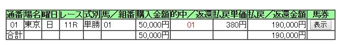 2016y12m24d_225850487.jpg
