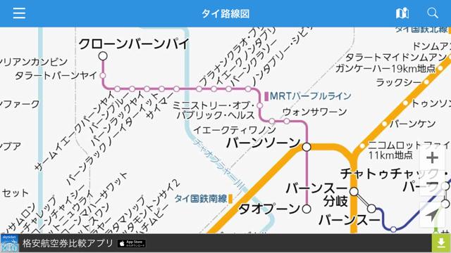 パープルライン路線