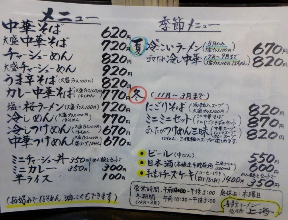 DSC00699_8147.jpg