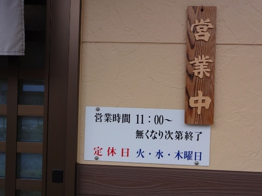 DSC00797_8349.jpg
