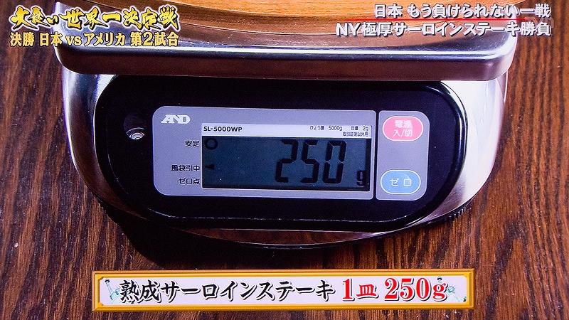 dsc-5127.jpg