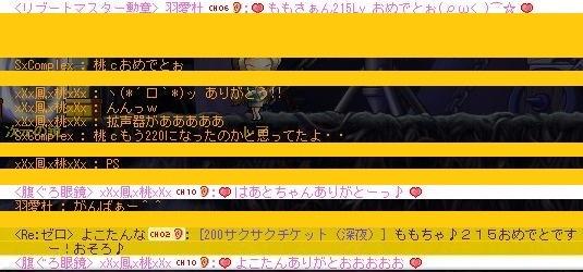 201612031430011bf.jpg