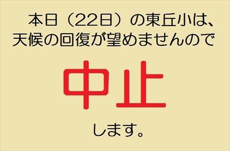 201611221317149a5.jpg