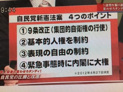 2016-11-26_11-32-31.jpg