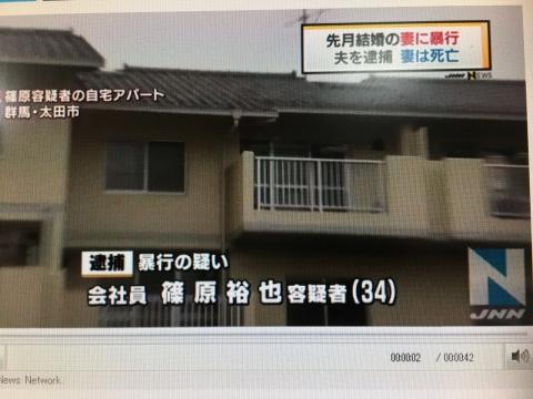 2017-01-09_21-24-58.jpg