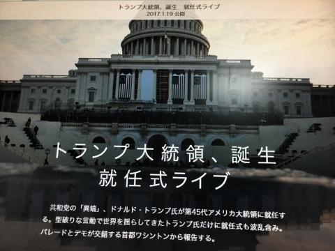 2017-01-21_02-00-08.jpg