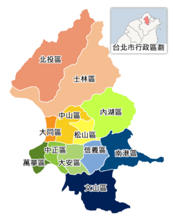 四十七年ぶりの臺北・歴史と遺蹟 - NOBUSAN BLOG