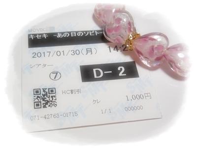 DSCN489701.jpg