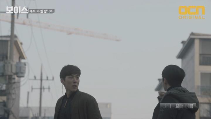 VOICE ep2予告 5のコピー