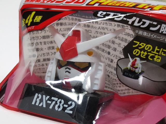 7_11_Donbei_Gundam_04.jpg