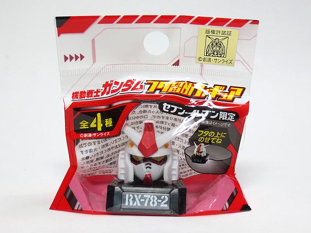 7_11_Donbei_Gundam_05.jpg