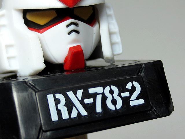 7_11_Donbei_Gundam_10.jpg